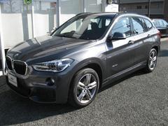 BMW X1xDrive18dMスポコンフォートP純リアカメラDアシスト