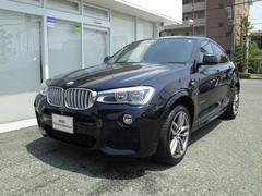BMW X4xDrive 28i Mスポーツ アダプティブLED