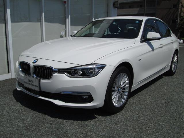 BMW 320d ラグジュアリー ACC レザーシート 電動シート