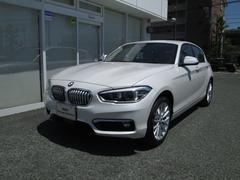 BMW118d ファッショニスタ
