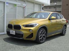 BMW X2xDrive 20i MスポーツX パノラマルーフ 電動革席