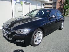 BMW320ixDriveMスポーツ バックカメラ社外TVチューナ