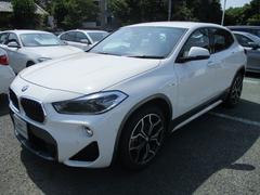 BMW X2xDrive 18d MスポーツX