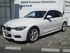 BMW320i Mスポーツ 社外TVチューナー ACC