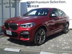 BMW X4M40i セレクトP Pサンルーフ ハーマンカードンスピーカ