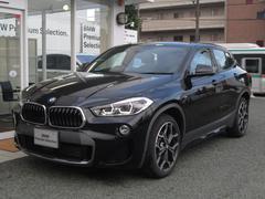 BMW X218i MスポーツXコンフォートP ACC HUD
