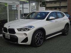 BMW X2sDrive 18i MスポーツX コンフォートP