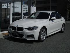 BMW320d Mスポーツ ドライブレコーダー 社外地デジ付き