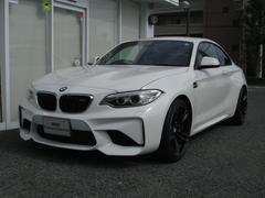 BMW M2ベースグレード ワンオーナー ダコタレザー