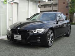 BMW320d エディションシャドー ACC レザーシートヒーター