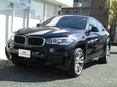 BMW X6xDrive 35i Mスポーツ ACC・HUD サンルーフ