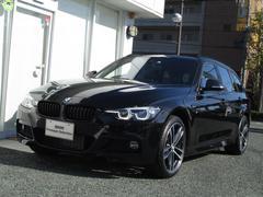 BMW318iツーリング エディションシャドウ デジタルメーター