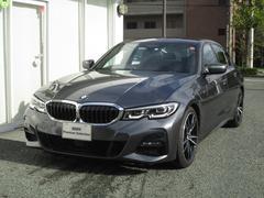 BMW330i Mスポーツ ファストトラックP コンフォートP