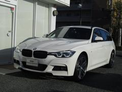 BMW318iツーリング エディションシャドー