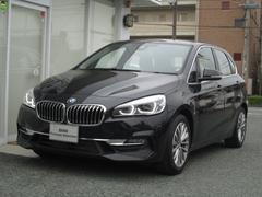BMW218dアクティブツアラーラグジュアリー ACC HUD