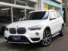 BMW X1sDrive 18i コンフォートアクセス Iセーフティ