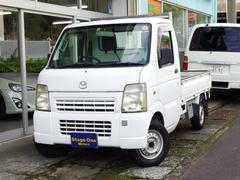 スクラムトラックKC エアコン パワステ 4WD 5MT ETC