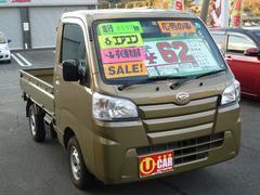 ハイゼットトラックスタンダード 2WD 5MT エアコン パワステ