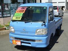 ハイゼットトラックスペシャル 4WD デフロック パワステ 5MTワンオーナー