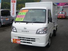 ハイゼットトラックエアコン・パワステ スペシャル 保冷バン 保冷車