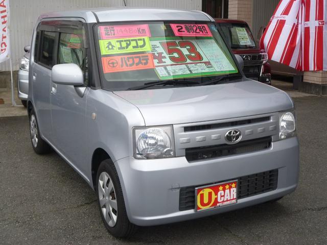 トヨタ L エアコン パワステ キーレス 電動ミラー CD スモーク