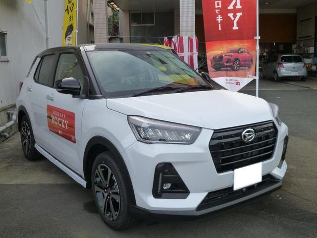 「ダイハツ」「ロッキー」「SUV・クロカン」「静岡県」の中古車