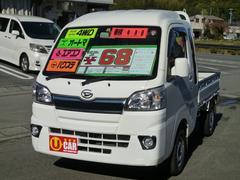 ハイゼットトラックジャンボ 4WD 4AT エアコン パワステ キーレス禁煙車