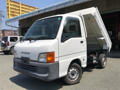 サンバートラックダンプ 切替式4WD フロア5MT  運転席エアバッグ