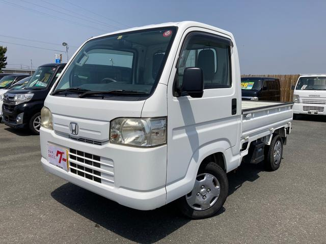 ホンダ  スーパーDX AC MT 修復歴無 軽トラック オーディオ付 2名乗り