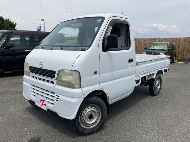 マツダ  4WD MT 軽トラック ETC