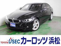 BMWアクティブハイブリッド3 Mスポーツ フルセグTV 1年保証