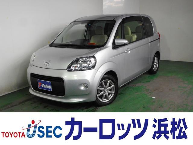 トヨタ F ETC パワースライドドア プッシュスターター 1年保証