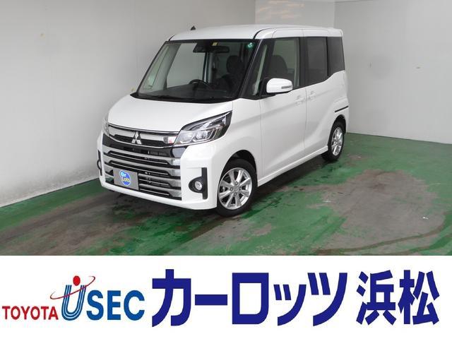 三菱 カスタムG セーフティパッケージ FCM-city 1年保証