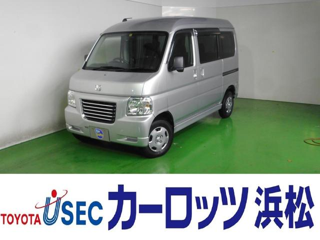 ホンダ M 5速マニュアル車 キーレス 1年保証