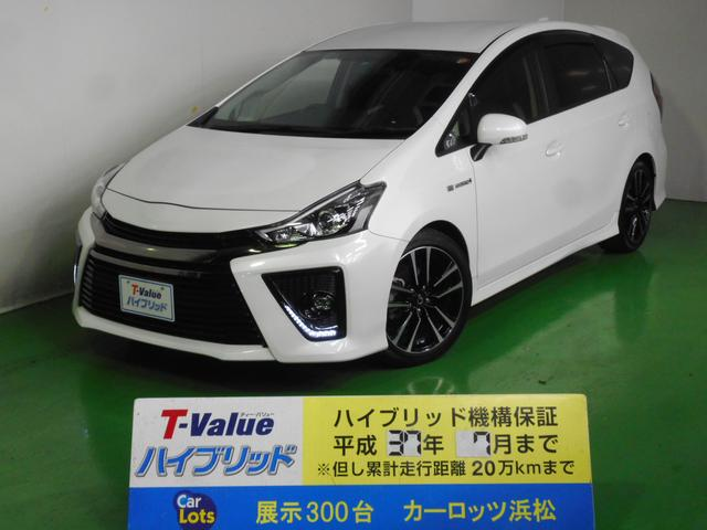 トヨタ Sツーリングセレクション・G's 純正HDDナビ 1年保証