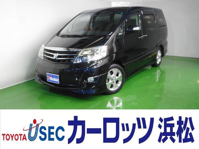 トヨタ AS プラチナセレクションII 純正HDDナビ 1年保証