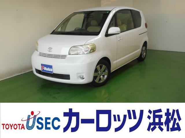 トヨタ 150r Gパッケージ ETC HIDライト 1年保証