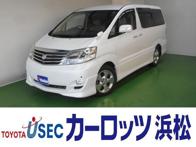トヨタ MS プライムセレクションII 純正HDDナビ 1年保証
