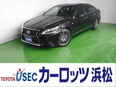 LSLS460 Fスポーツ プリクラッシュセーフティS 1年保証