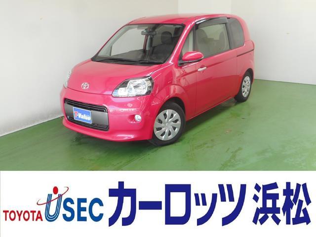 トヨタ X 純正メモリーナビ 地デジTV 電動スライドドア 1年保証