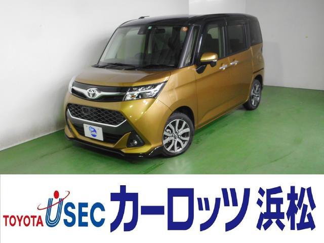 トヨタ カスタムG-T スマートアシスト クルコン 1年保証