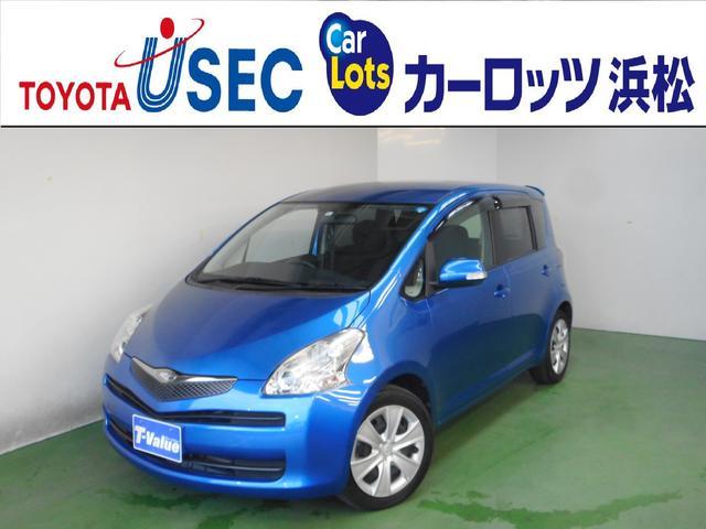 トヨタ G 助手席リフトアップシート車 Aタイプ ETC 1年保証