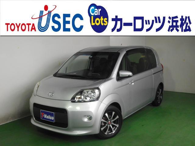 トヨタ G メモリーナビ 地デジ バックモニター ETC 1年保証