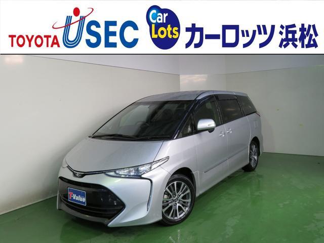トヨタ アエラス 純正メモリーナビ バックモニター ETC 1年保証