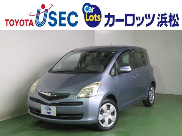 トヨタ X Lパッケージ スマートキー ETC 1年保証