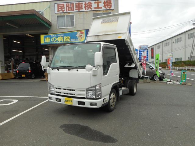日産 強化ダンプフルスーパーローDX 全塗装済 AT 2トン