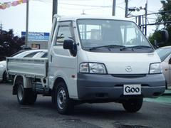 ボンゴトラックDX 低床Wタイヤ AC パワステ 積載量850kg