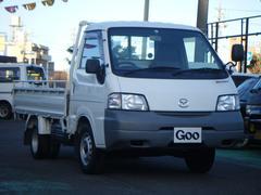 ボンゴトラックロングワイドローDX エアコン・パワステ 積載1000kg