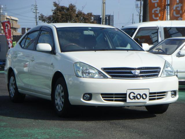 トヨタ A18 Gパッケージリミテッド