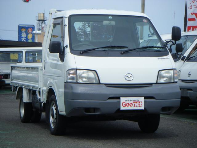 マツダ ボンゴトラック ワイドローDX エアコン パワステ パワーウインドウ 低床ダブルタイヤ 積載量850Kg